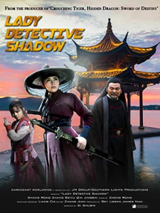 Lady-Detective-Shadow